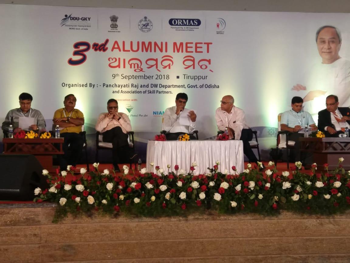 Third DDUGKY Alumni Meet at Tiruppur